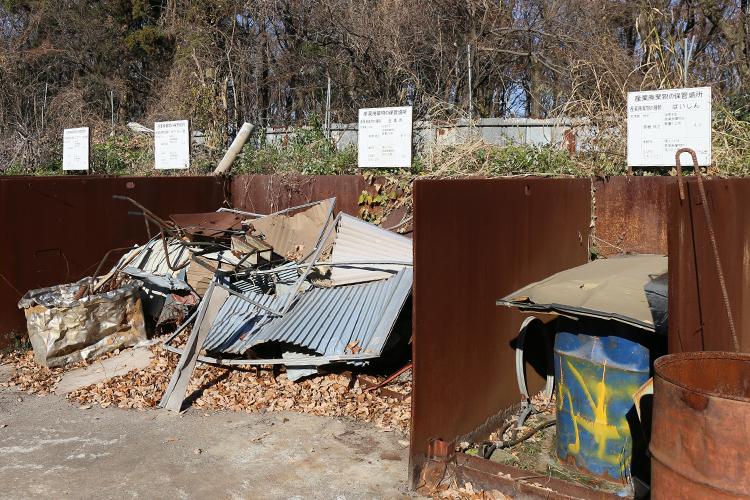 廃棄物処理法の遵守